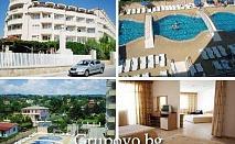 All Inclusive само за 33 лв. на ден през Септември в хотел Аврора, кк. Свети Константин и Елена