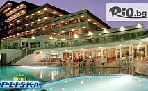 All inclusive 8-ми Март за ДВАМА + СПА и жива музика на 8.03 - за 89лв, от Хотел Плиска, Златни пясъци
