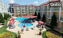 All Inclusive в Слънчев бряг! 2 или 3 нощувки, в Хотел Sun City***