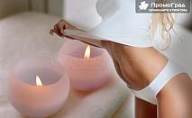 Антицелулитен масаж на цяло тяло с ароманти масла от салон Addicted To Style