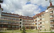 Апартамент за четирима в Рила. Наемане на напълно оборудван апартамент пригоден за почивка с приятели или семейството