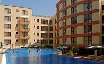 """Апартаменти """"Панорама"""" - разположен на първа линия непосрествено до морския бряг и в близост до Стария град в Несебър! НОЩУВКА СЪС ЗАКУСКА И ВЕЧЕРЯ!"""
