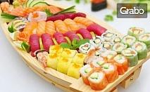 Апетитно суши! Фиш сет с 42 хапки или сет със 100 хапки