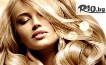 Арганова или антиоксидантна възстановяваща косъма терапия с подстригване, офоряне със сешоар с или без боядисване от 5.90 лв, от Fashion hair studio Schwarzkopf
