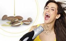 Арганова терапия, подстригване и изправяне за 14.90лв вместо 30лв от Angelica Beauty