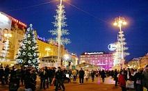 Автобусна екскурзия за Нова година в Загреб: 3 нощувки в хотел Allegra 4* + закуски + екскурзии + транспорт за 743 лв