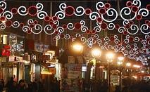 Автобусна Новогодишна екскурзия до Белград: 3 нощувки + екскурзии и транспорт + петзвезден престой в хотел Metropol Palace 5* на цена от 775 лв