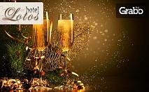 НГ в Балчик! 2, 3 или 4 нощувки All Inclusive, плюс празнична вечеря с DJ, фолклорна и шоу програма