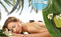 Балийски масаж 60 мин. с жасмин, алое и макадамия в Студио Kosara Style