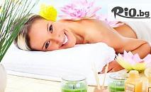 Блажен релакс със 70% отстъпка! 60-минутен ароматерапевтичен масаж с ароматни масла по избор - за 14.90лв, от Масажно студио Париж