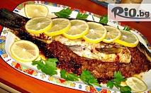 Богат улов за Никулден! 1500 гр. пълнен или пържен шаран, плюс 500 гр. пържени картофи - за 15.90 лв, от Ресторант Реал
