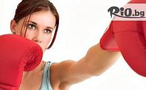 """Бокс за жени! Страхотно тяло, добра концентрация и самозащита с месечна карта за неограничен брой посещения - за 14.99 лв, от """"Mams еnd me"""" Center Viva"""