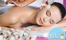 Болкоуспокояващ масаж на гръб в Senses Massage & Recreation
