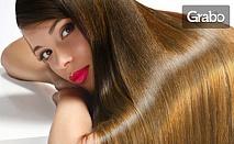 Боядисване на коса с Keune, плюс кератинова терапия, подстригване и сешоар