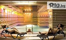 Божествена наслада! СПА център Бона Вита с предложение за All Inclusive СПА полуден - класически масаж, закрит басейн, финландска сауна, хамам - за 29.90 лв.