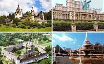 Бран – Брашов – Синая – Пелеш - Букурещ. Тридневна екскурзия с две нощувки. Нова Година 2015 с екскурзия в най-красивата планина Карпатите – като приказка от БКБМ