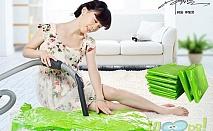 3 броя Вакуумиращи пликове 100 x 70 новия хит във всяко домакинство!