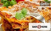 За ценители на италианската кухня! Домашна лазаня - с болонезе или спаначена