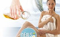 Частичен масаж на гръб и Бонус масаж на ръце и длани в Център Beauty and Relax Варна