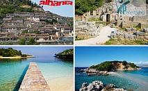 Четиридневна екскурзия до Албания/ Адриатическо крайбрежие и Македония