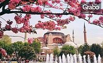 Четиридневна екскурзия до Истанбул! 2 нощувки със закуски, плюс транспорт