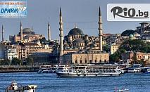 105лв на човек за 3-дневна екскурзия до Истанбул на 14.11 - 16.11.2014г. или 19 - 21.12.2014г., с включени 2 нощувки със закуски и транспорт, от ТА Дрийм Тур