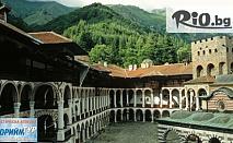 69лв на човек за 2-дневна екскурзия до Рупите - Мелник - Рилски манастир - 1 нощувка, закуска и транспорт, от ТА Дрийм Тур