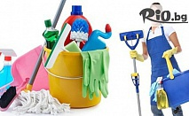 Цялостно почистване на апартамент, офис, къща или етаж от къща от 50 до 140 кв.м. за цяла България само за 59.90 лв. от ЛАГРИМА КЛИЙН