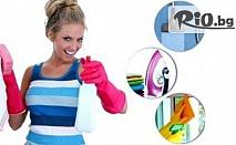 Цялостно почистване на апартамент, офис, къща или етаж от къща от 50 до 140 кв.м. за София и Пловдив - за 59.90лв, от ЛАГРИМА КЛИЙН