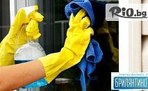 Цялостно почистване на апартаменти и офиси до 100 кв.м. на страхотна цена 59 лв, от БРИЛЯНТИНО