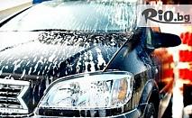 Цялостно външно и вътрешно измиване + вакса и чаша горещо кафе или чай, Полиране на фарове или Комплексно пране на лек автомобил от 6.99лв, от Автомивка Митев