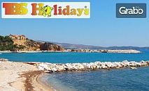 Дълъг уикенд в Гърция! Екскурзия до Кавала, о. Тасос и Филипи, с 2 нощувки в хотел 4* със закуски, вечери и транспорт