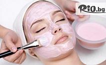 Дълбоко почистване на лице с професионални продукти ProfiDerm - за 14.95лв, от Козметичен Център Fresh Line