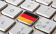 Дати в септември, немски език, начинаещи, 100уч.ч, ниво А1 -само 130лв, Учебен център СИТИ