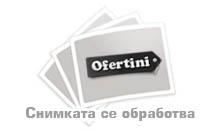 Нова година в Солун с организиран транспорт! 3 нощувки в хотел по избор + Празнична вечеря на цени от 259 лв