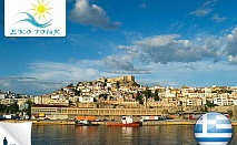 1 ден, Керамоти, Гърция: плаж, транспорт, екскурзовод, 37лв на човек