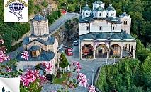 1 ден, Кюстендил, Осоговски манастир: транспорт, 25лв на човек
