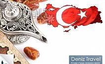 30.08; 1 ден, Одрин, Турция: транспорт, шопинг, водач, 35лв на човек