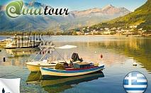 1 ден, о.Тасос, Гърция: транспорт, екскурзовод, 35лв на човек с Авиа Тур