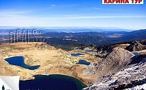 1 ден, Рилски езера: транспорт, екскурзовод, планински водач за 16лв на човек