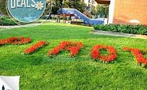 1 ден, Сърбия, Пирот и Ниш: транспорт, екскурзовод - от Глобул Турс