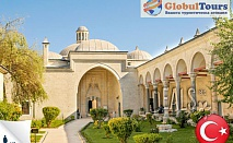 1 ден, Турция,Одрин: транспорт, туристическа програма, екскурзовод, Глобул Турс