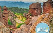1 ден, юни/август, Белоградчишки скали, Магурата: транспорт и екскурзовод