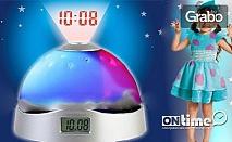 За детската! Магически часовник-лампа, проектиращ звездите и часа