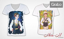 Дизайнерска колекция тениски за жени и мъже - модел по избор, с доставка