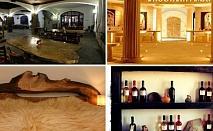 3 дневен отдих с дъх на вино във Винен и СПА комплекс Старосел със закуски и винен тур.