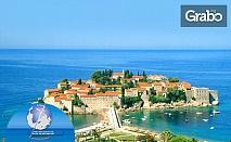 5-дневна екскурзия до Будва и Дубровник на 1 Май! 4 нощувки със закуски и вечери, плюс транспорт