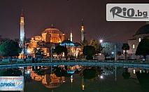 3-дневна екскурзия до Истанбул! 2 нощувки със закуски и транспор - за 99.50лв, от ТА Дрийм Тур