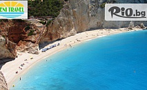 7-дневна екскурзия до изумрудения остров Лефкада през Юли - 5 нощувки със закуски и транспорт + бонус екскурзия до Превеза и Никополис от 348лв, от Вени Травел