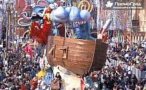 5-дневна екскурзия за карнавала във Венеция и екскрузия до Верона и Падуа, осигурена от Еко Тур за 285 лв.